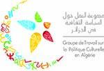 Logo GTPCA FF